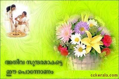 Onam, Onam greeting, Maveli, Mahabali, മാവേലി, മഹാബലി, Thiruonam