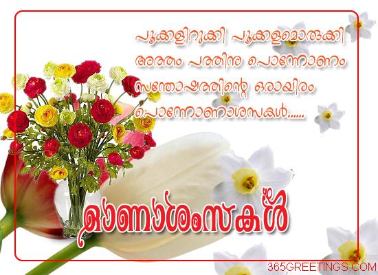 Onam scrap with onam wishes from 365greetings m4hsunfo