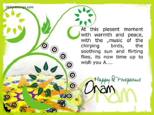 Onam invitation post card from 365greetings m4hsunfo
