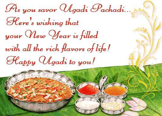 Happy Ugadi 2016 Pictures, Photos, Vectors, Graphics, Pics, Greeting Cards