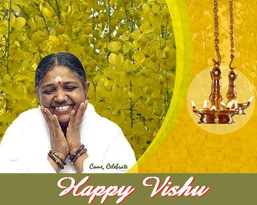May amma bless you on vishu post card from 365greetings ecard m4hsunfo