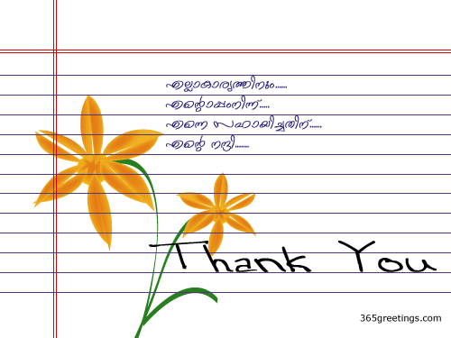send this designer card to say thankyou from 365greetings com