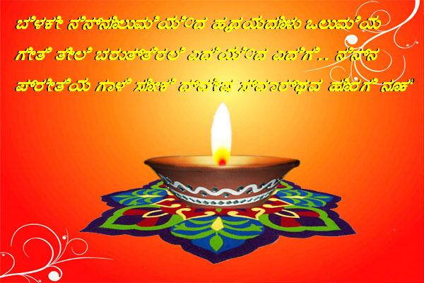 Let the light bring new life on this diwali from 365greetings m4hsunfo