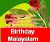 Malayalam Birthday
