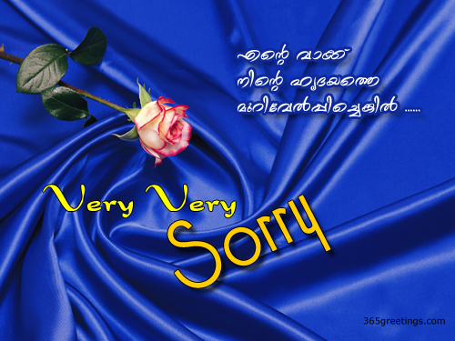 Love Malayalam Messages Sorry Love Messages