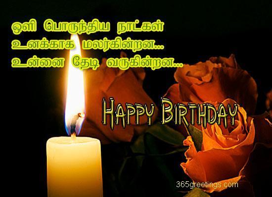 Birthday wishes writte...