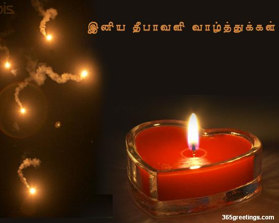 tamil diwali greeting card  post card from greetings, Greeting card