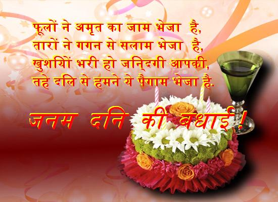 Hindi Birthday Songs From 365greetings Com Listen to the song mera naam chin. hindi birthday songs from 365greetings com