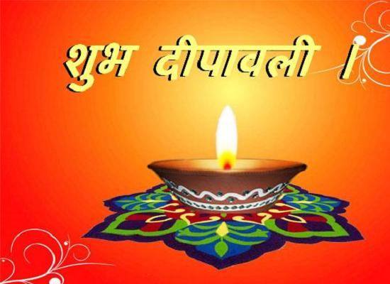 Happy diwali greetings in hindi from 365greetings your message will be here write as much as you wantyou can change this background below m4hsunfo Image collections