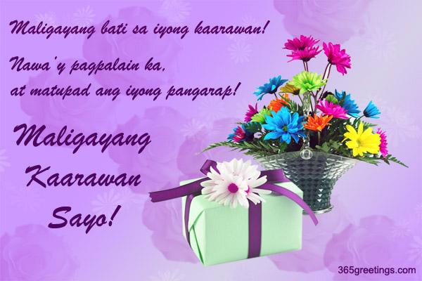 Beautiful Tagalog Birthday Card From 365greetings