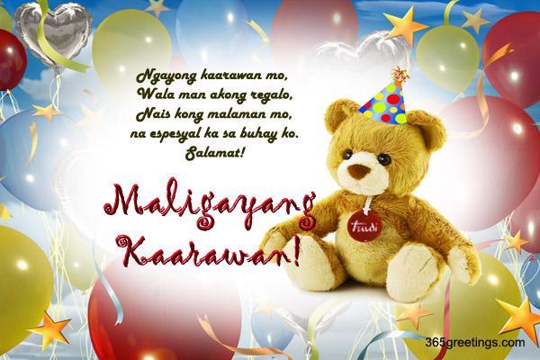 Maligayang kaarawan from 365greetings ecard m4hsunfo